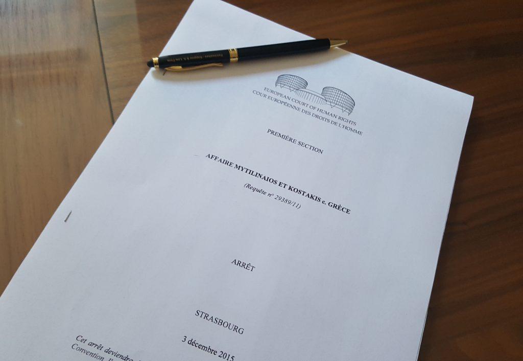 Απόφαση του Ευρωπαϊκού Δικαστηρίου Ανθρωπίνων Δικαιωμάτων επί της προσφυγής του Μυτιληναιου και Κωστάκη κατά του Ελληνικού Δημοσίου